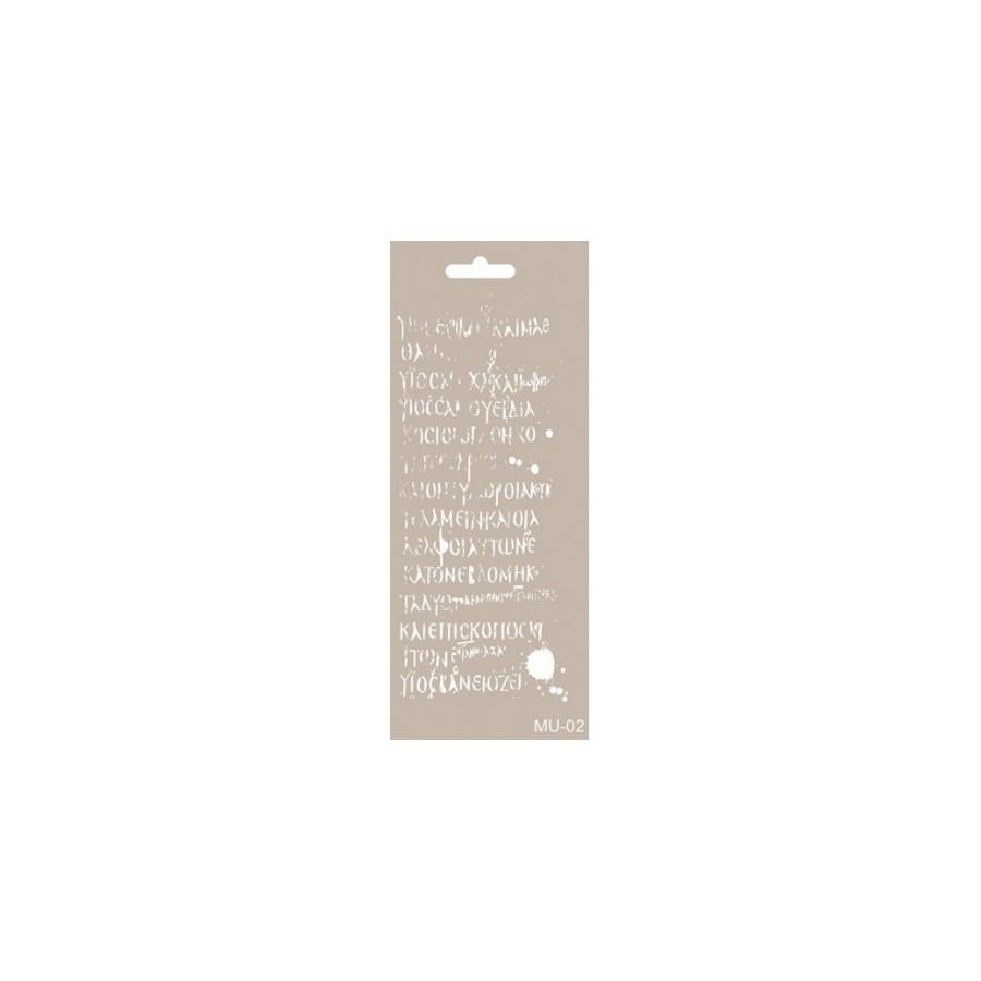 Stencil Mix Media Texto antiguo